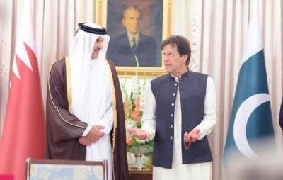 امیر قطر شیخ تمیم بن حمد الثانی کے دورہ پاکستان کا اعلامیہ جاری
