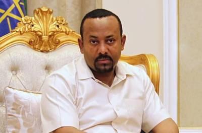 ایتھوپیا:مارشل لا کی کوشش ناکام،آرمی چیف کو گولی ماردی گئی