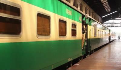 حیدر آباداور لاہور میں حادثات کے بعد ٹرینوں کا شیڈول بری طرح متاثر