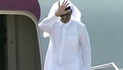امیر قطر پاکستان کا2 روزہ دورہ مکمل,قطر کے لیے روانہ
