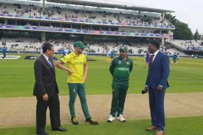 پاکستان کا جنوبی افریقا کے خلاف ٹاس جیت کر بیٹنگ کا فیصلہ