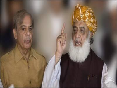 مولانا فضل الرحمان کا 26 جون کواپوزیشن جماعتوں کی آل پارٹیز کانفرنس بلانے کا اعلان