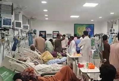 غیر معیاری کھانا کھانے ے 14 افراد کی حالت غیر