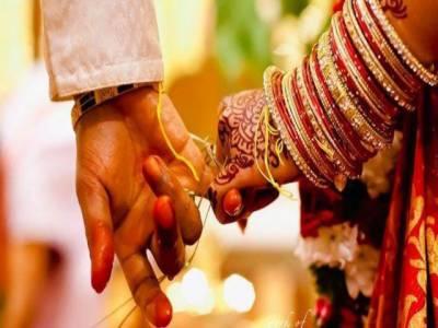 اسلام آباد ہائی کورٹ:دوسری شادی کیلئے مصالحتی کونسل کی اجازت لازمی قرار
