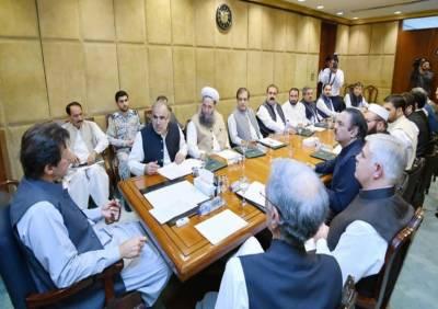 انضمام شدہ علاقوں کے عوام کے ساتھ کیے گئے وعدوں کو پورا کیا جائے گا: وزیراعظم عمران خان