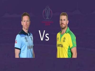 क्रिकेट वर्ल्डकप2019:इंगलैंड और आस्ट्रेलिया आज मद्द-ए-हूँ गय