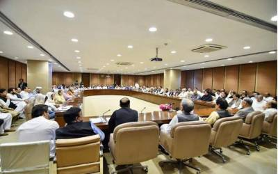 وزیر اعظم عمران خان کے زیر صدارت اجلاس ،مجموعی سیاسی صورتحال اور قومی اسمبلی سے وفاقی بجٹ منظور کرانے سے متعلق حکمت عملی پر تبادلہ خیال