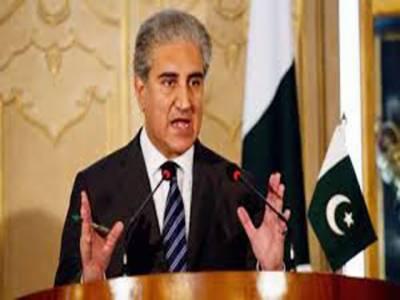 بھارت ابھی تک بات چیت کے موڈ میں نہیں ہے ،ایران میں عدم استحکام کے پاکستانی سلامتی پر تباہ کن اثرات ہونگے: وزیرخارجہ شاہ محمود قریشی