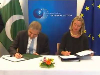 پاکستان اور یورپی یونین کا تذویراتی رابطوں کے منصوبے پردستخط