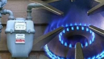 گیس 190 فیصد تک مہنگی,نئی قیمتوں کا اطلاق یکم جولائی سے ہوگا