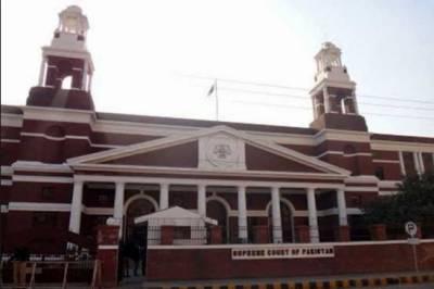 سپریم کورٹ :رائل پام کنٹری کلب معاہدہ کالعدم قرار,پاکستان ریلوے کو فوری طور پر انتظامات سنبھالنے کا حکم