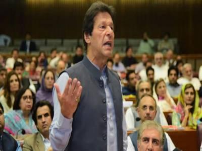 سلیکٹڈ کی بات وہ کر رہے ہیں جنہوں نےامریکا کو این آر او کیلئے کہا،منی لانڈرنگ کے تمام راستے بند کردینگے: وزیراعظم عمران خان