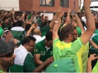 پاکستانی ٹیم کی افغانستان کے خلاف ورلڈ کپ میچ میں کامیابی پر شائقین کرکٹ کے بھنگڑے اور پاکستانی ٹیم اور پاکستان کے حق میں نعرے بازی