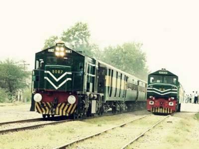 مسافر ٹرینوں کے کرایوں میں 2 سے ساڑھے 8 فیصد تک اضافہ