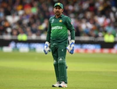 پاکستانی کرکٹ ٹیم ورلڈ کپ 2019ء میں بنگلہ دیش کے خلاف آخری لیگ میچ کھیلنے کے لیے بھرپور تیاریوں کا آغاز کل بروز منگل سے کرئے گی