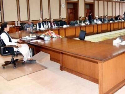 وفاقی کابینہ کا اجلاس، 11 نکاتی ایجنڈا زیر غور
