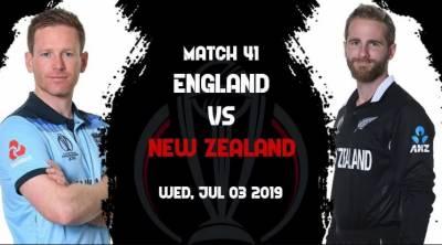 ورلڈ کپ 2019 : نیوزی لینڈ اور انگلینڈ آج مدمقابل ہوں گے