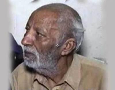اردواورپنجابی کے ممتازشاعرنثارناسک انتقال کرگئے