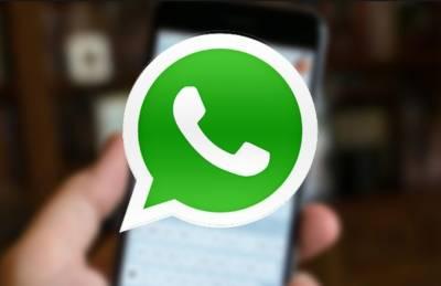 کراچی پولیس کی واٹس ایپ ہیلپ لائن عوام میں مقبول