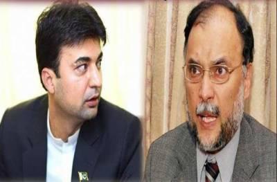 مراد سعید نے انکوائری کمیشن کو احسن اقبال کے خلاف کیس بھجوا دیا
