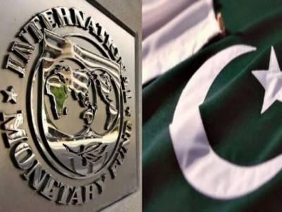آئی ایم ایف نے پاکستان کیلئے 6 ارب ڈالرز کی منظوری دیدی