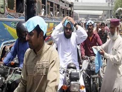 کراچی اور کوئٹہ میں آج موسم گرم رہے گا