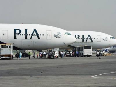 پشاور سے پہلی حج پرواز آج سعودی عرب روانہ ہوگی