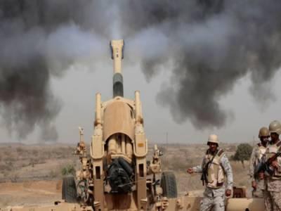 سعودی عرب کی زیرکمان اتحادی فوج نے حوثی باغیوں کا ڈرون تباہ کردیا