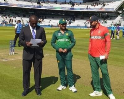 پاکستان کا بنگلہ دیش کے خلاف ٹاس جیت کر بیٹنگ کا فیصلہ
