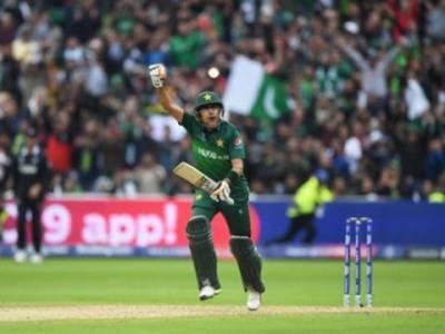 ورلڈ کپ: پاکستان کا بنگلہ دیش کو جیت کے لیے 316 رنز کا ہدف دیدیا