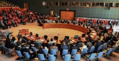 سلامتی کونسل کی لیبیامیں پناہ گزینوں کے حراستی مرکزپرفضائی حملے کی مذمت
