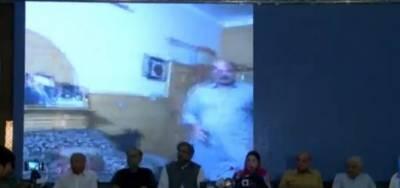 प्रैस कान्फ़्रैंस:मर्यम नवाज़ ने एहतिसाब अदालत के जज अरशद मलिक की मुबय्यना वीडीयो पेश कर दी