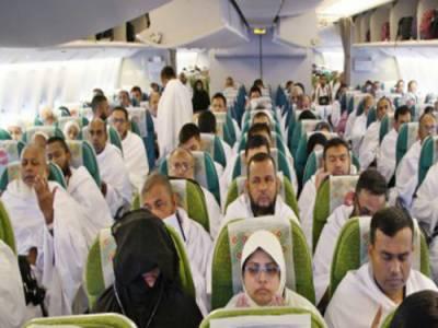 کوئٹہ سے عازمین حج کولیکرپہلی حج پرواز مدینہ منورہ روانہ