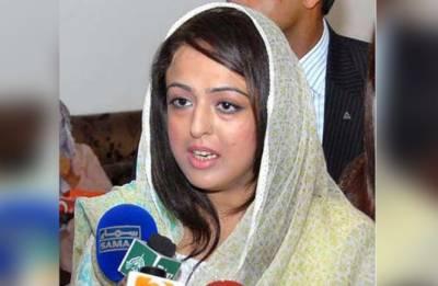 یوسف رضا گیلانی کی بیٹی کے ورانٹ گرفتاری جاری