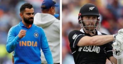 عالمی کپ کرکٹ : پہلاسیمی فائنل آج بھارت اورنیوزی لینڈ کے درمیان ہوگا