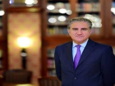 وزیرخارجہ شاہ محمودقریشی دولت مشترکہ اجلاس میں شرکت کیلئے برطانیہ روانہ