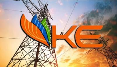 سپریم کورٹ کا کے الیکٹرک کو کے ایم سی اور پارکوں کی بجلی بحال کرنے کا حکم