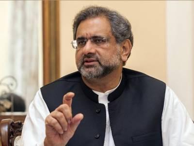 وفاقی وزیر صحت 3ارب کھا کر فرار ہوگیا، میں تیار ہوں، ڈرتا نہیں، گرفتار کرو: شاہد خاقان عباسی
