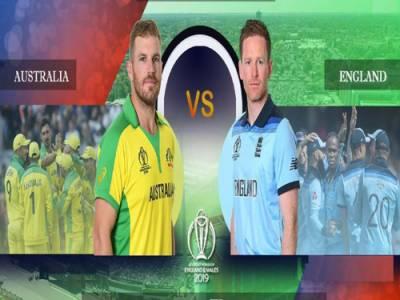 عالمی کرکٹ کپ کادوسرا سیمی فائنل آج آسٹریلیا اورانگلینڈ کے درمیان کھیلاجائے گا
