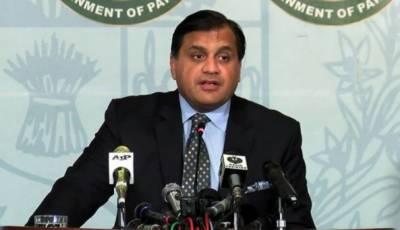 کشمیر پر اقوام متحدہ کی دوسری رپورٹ کا خیر مقدم کرتے ہیں,وزیراعظم21جولائی کو امریکا جائیں گے:ترجمان دفتر خارجہ
