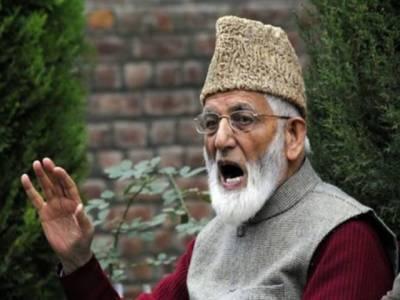 بھارتی حکمرانوں نےکشمیری عوام سےبدلہ لینےکیلئے تمام اخلاقی, مذہبی اور انسانی حدیں پارکرلی ہیں:علی گیلانی