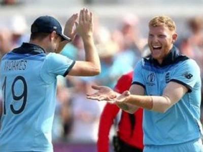 ورلڈ کپ دوسرا سیمی فائنل: آسٹریلیا نے انگلینڈ کو جیت کے لیے 224 رنز کا ٹارگٹ دیدیا