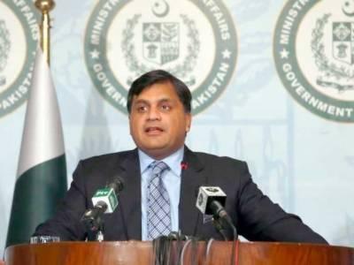پاکستان اور بھارت کےدرمیان کرتارپورراہداری پراجلاس اتوارکوہوگا, پاکستان افغانستان میں امن و استحکام کیلئے عالمی کوششوں میں تعاون جاری رکھے گا:ترجمان دفترخارجہ