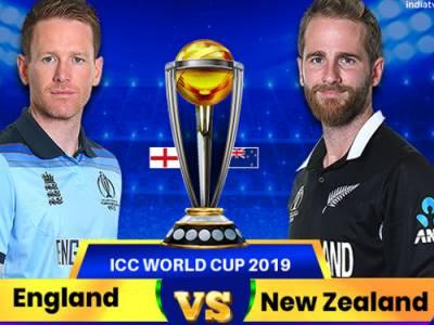 ورلڈ کپ کا فائنل انگلینڈ اور نیوزی لینڈ کے درمیان اتوار کو کھیلا جائے گا