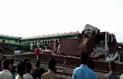 اکبرایکسپریس حادثے میں جاں بحق ہونے والوں کی تعداد 24ہوگئی