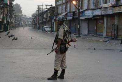 मुशतर्का मुज़ाहमती क़ियादत की कल यौम शोहदा कश्मीर के मौक़ा पर मुकम्मल हड़ताल की अपील