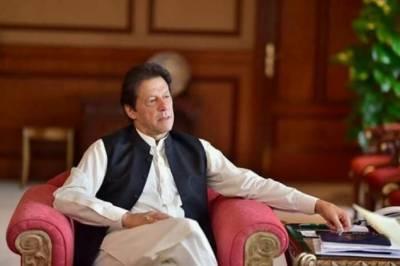 پاکستان اور چین کی عوام گہری دوستی کے مضبوط بندھن میں بندھے ہیں:وزیراعظم عمران خان