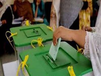 گھوٹکی: صوبائی الیکشن کمشنر نے ضمنی انتخاب موخر کرنے کی درخواست دے دی، پیپلز پارٹی کا چیف جسٹس کو خط، انتخابات مؤخر ہونے کی مخالفت