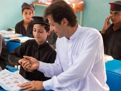 قبائلی اضلاع میں تعلیم کے فروغ کیلئے36 ارب روپے مختص