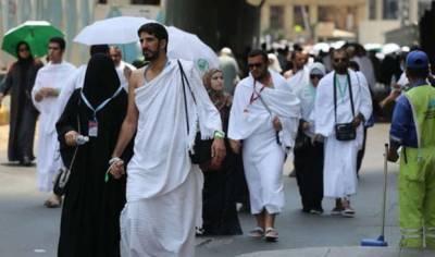 اس سال عازمین حج میں سے کسی میں بھی وبائی امراض نہیں پائے گئے:سعودی وزارت صحت